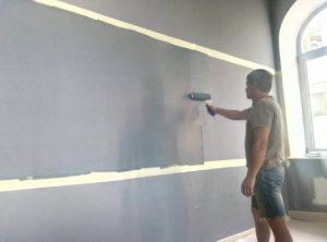 Full Room фарбування стін