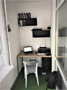 Full Room рабочее место