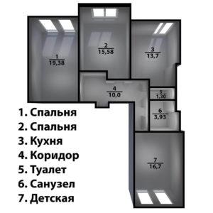 Full Room планировка застройщика