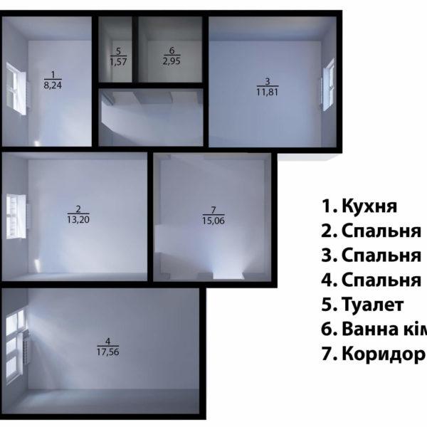 План квартири до перепланування