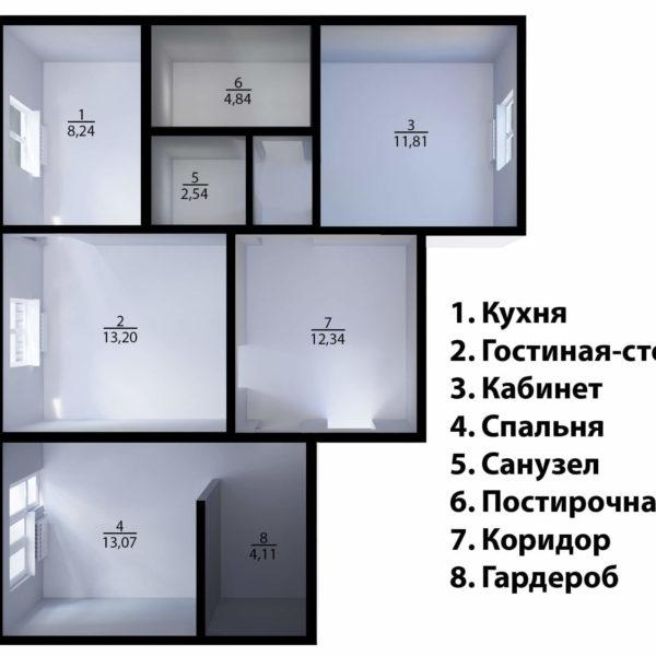 План квартиры после перепланировки