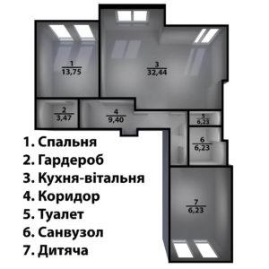 Full Room проект перепланування